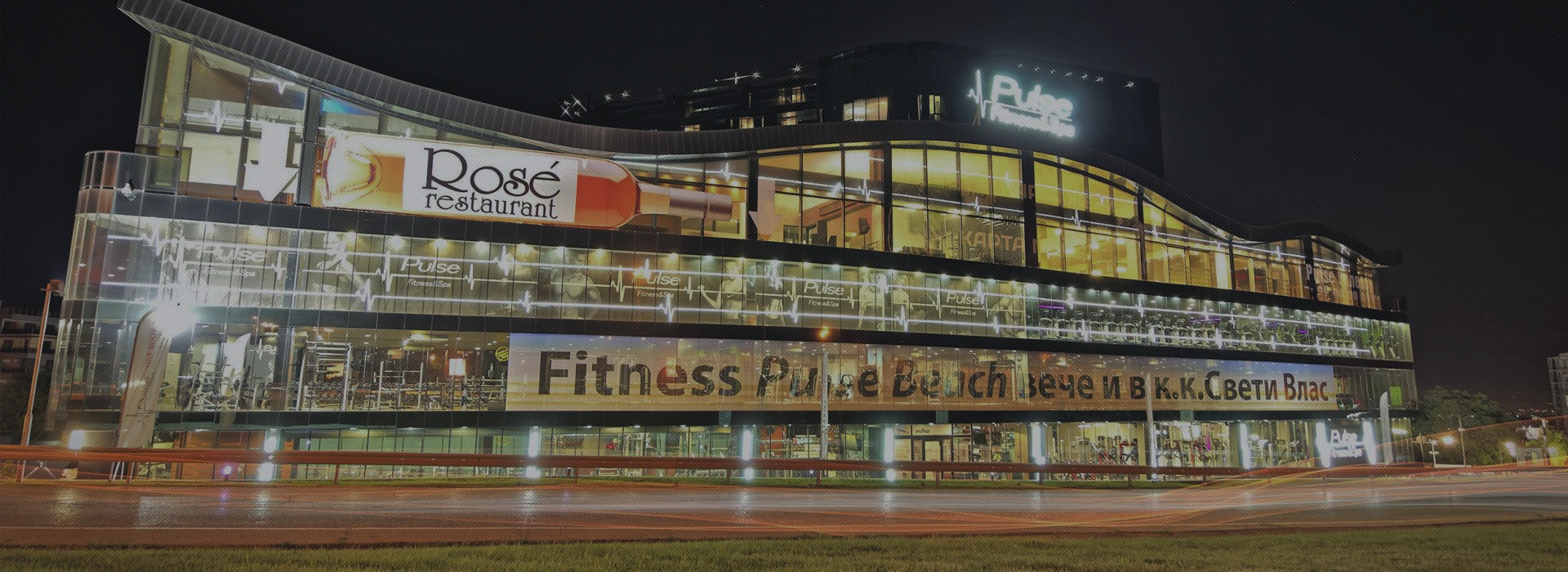 Pulse Fitness & Spa BULGARIA