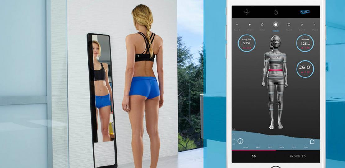 Данни за тялото: Какво е 3DFIT скенер?