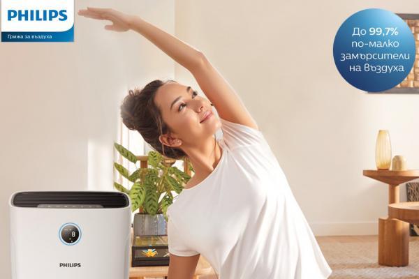 Pulse Fitness&Spa с грижа за Вашето здраве!
