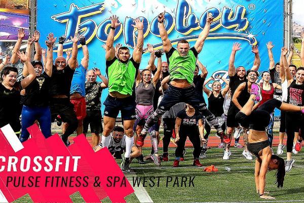 Pulse Fitness & Spa West Park откри пролетния сезон с Мастър Клас по кросфит на открито